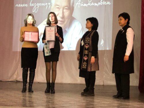 Городской конкурс чтецов по произведениям Ч.Айтматова